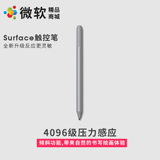 Стилус Microsoft New Surface Pro5 Pen