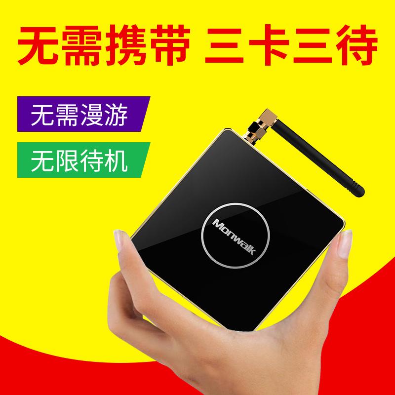 苹果皮三卡三待神器iPhone7plus双卡双待8X副卡6S双享号5手机伴侣
