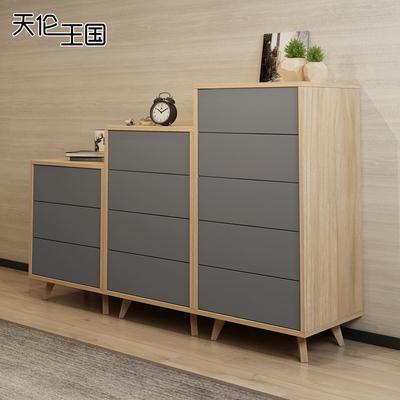 北欧风格实木四五斗柜电视边柜收纳柜现代简约客厅家具抽屉储物柜