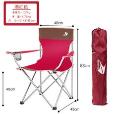 Табуреты и стулья для улицы Yangtuo