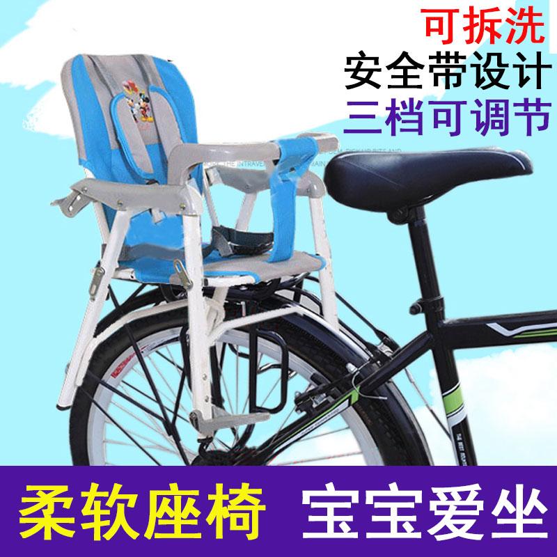 开学宝宝坐椅自行车后座椅儿童椅单车带小孩后座椅后置婴儿座椅
