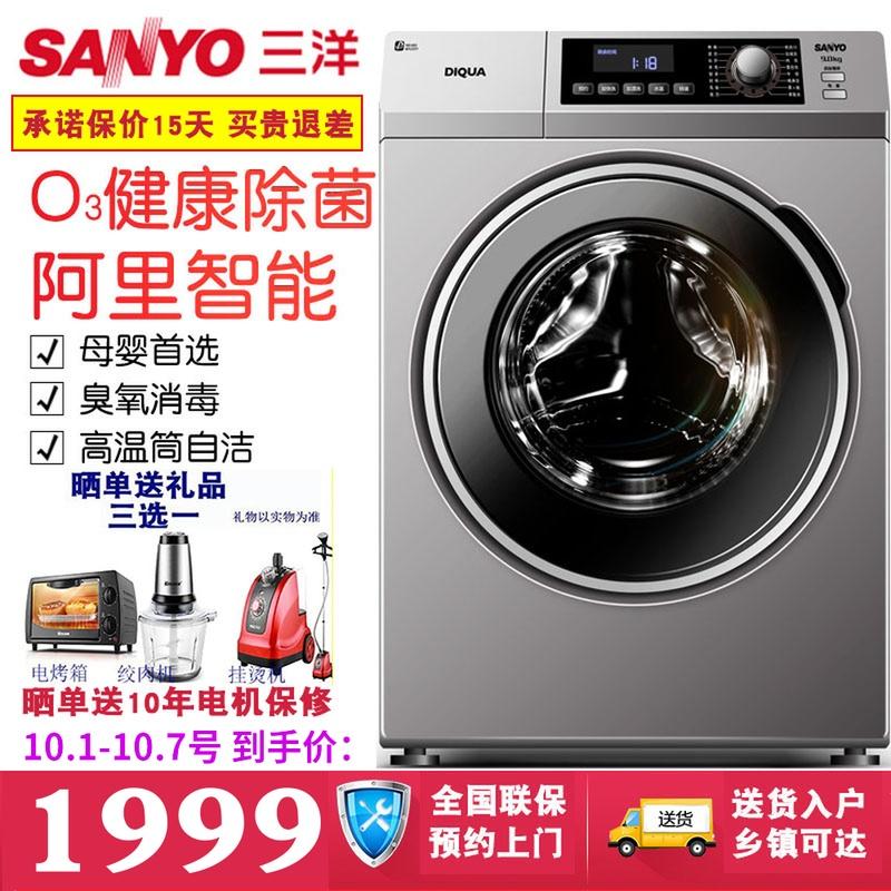Sanyo-三洋 Air9S 9公斤智能变频空气洗滚筒 家用全自动洗衣机