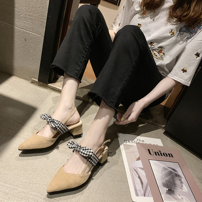 Women High Heels Working Office Shoes Party Formal Shoes 042338