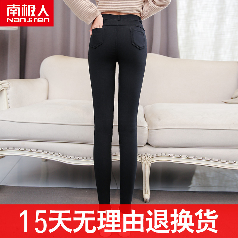 Leggings NGGGN nhh6f50012