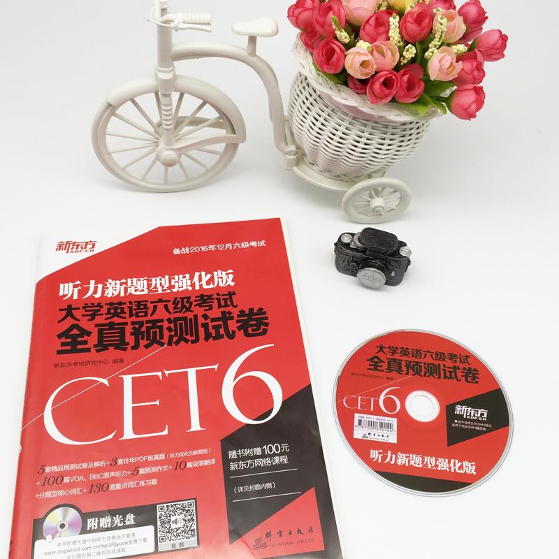 财锦图书专营店_品牌产品评情图