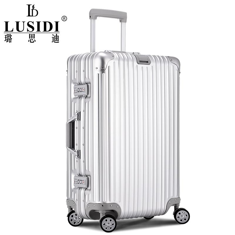 璐思迪铝镁合金拉杆箱铝框旅行箱金属行李箱24-20寸登机箱万向轮