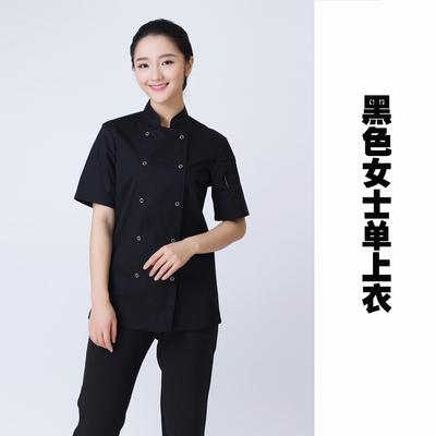 厨师服长袖酒店西餐制服男女厨房衣服厨师服装白色厨师工作服短袖