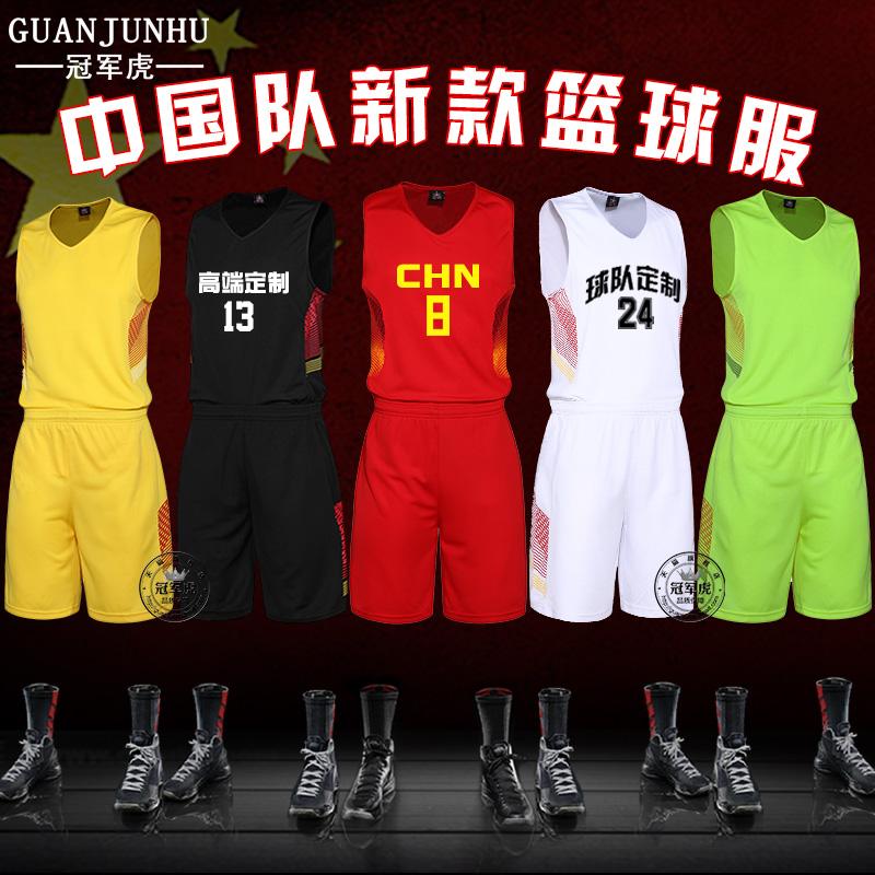 中国队篮球服套装 男空版定制篮球衣 DIY职业比赛训练篮球队服产品展示图1