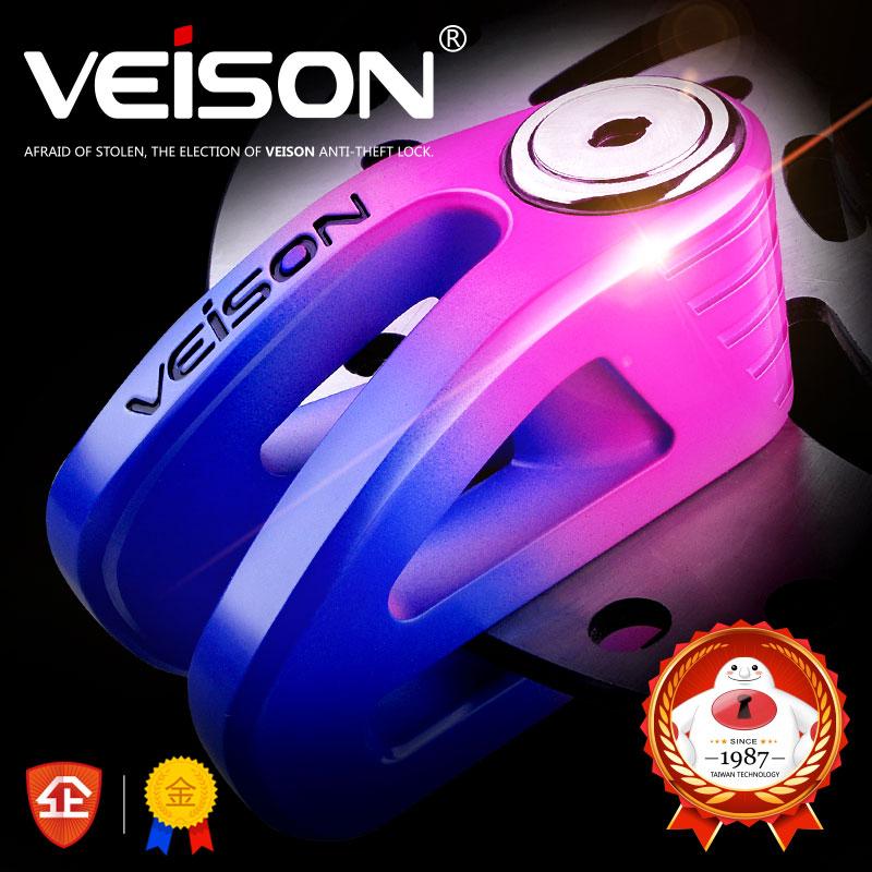中国台湾VEISON不锈钢碟刹锁摩托车锁车锁电动车锁碟锁防盗锁