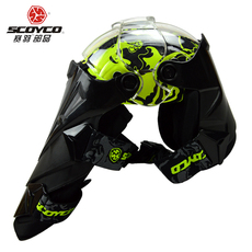 Protection for the rider Race Yu