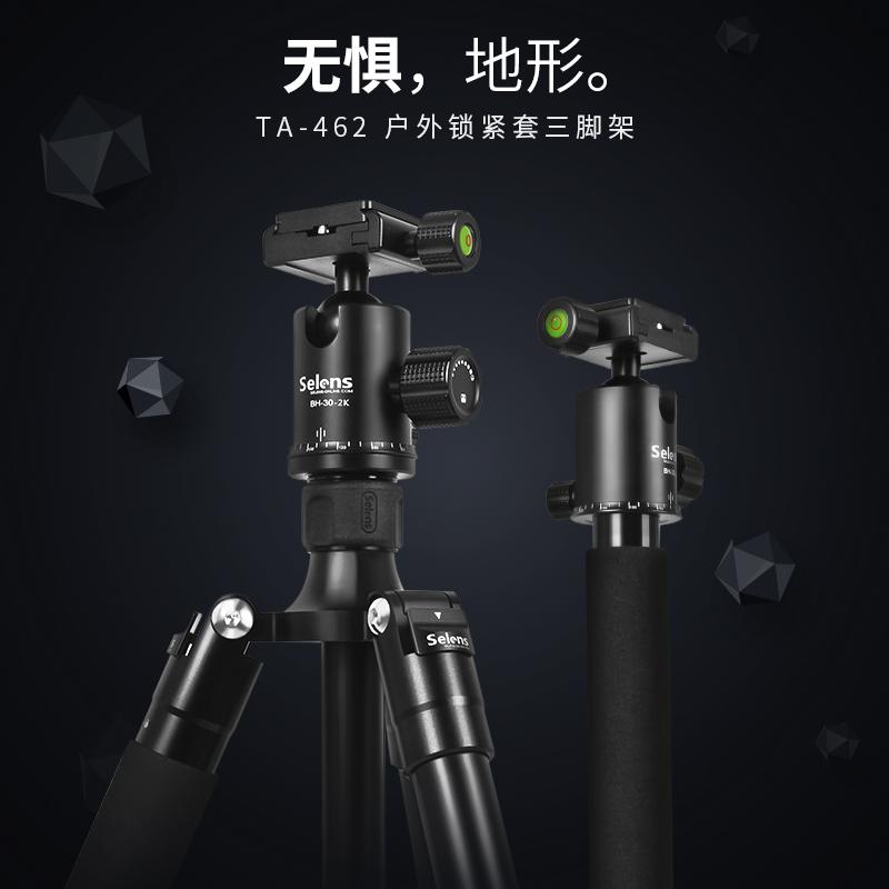 selensTA-462单反照相机三脚架便携旅行独脚架专业户外三角架佳能尼康索尼数码摄影手机直播自拍多功能支架
