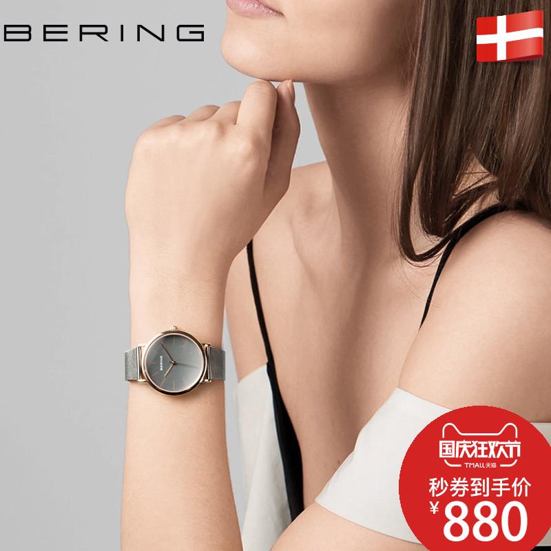 bering手表女正品进口防水名牌女士表dw时尚钢带2018新款白令手表