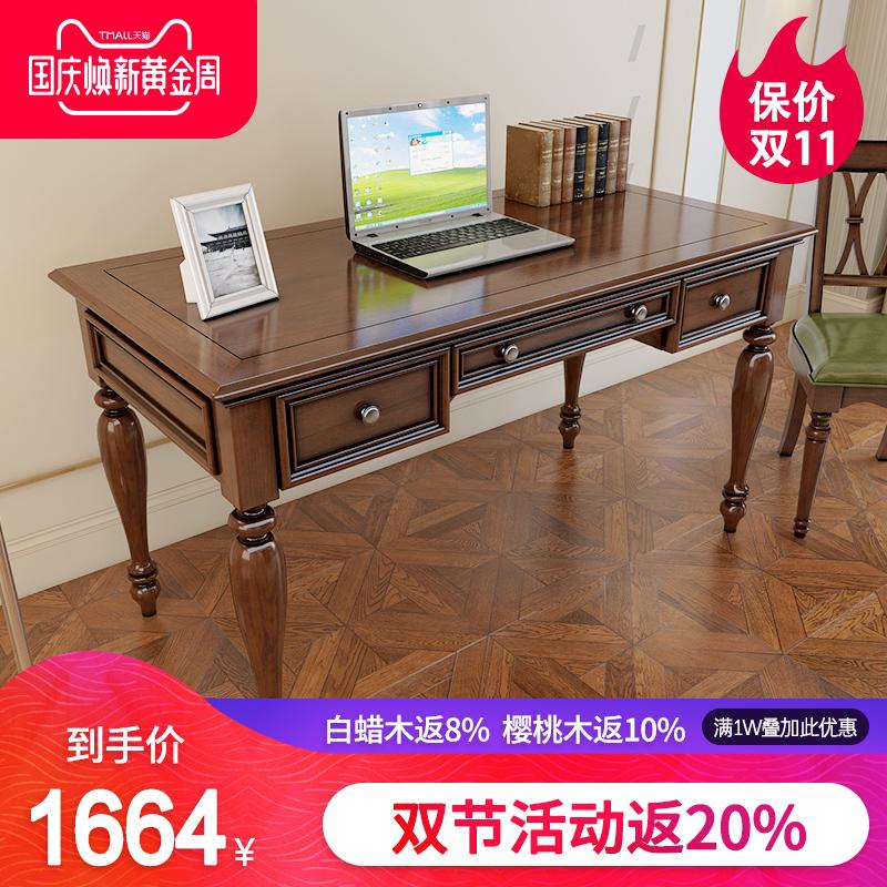 实木美式书桌书法桌书画桌书台书房家具套装组合电脑桌办公桌家具