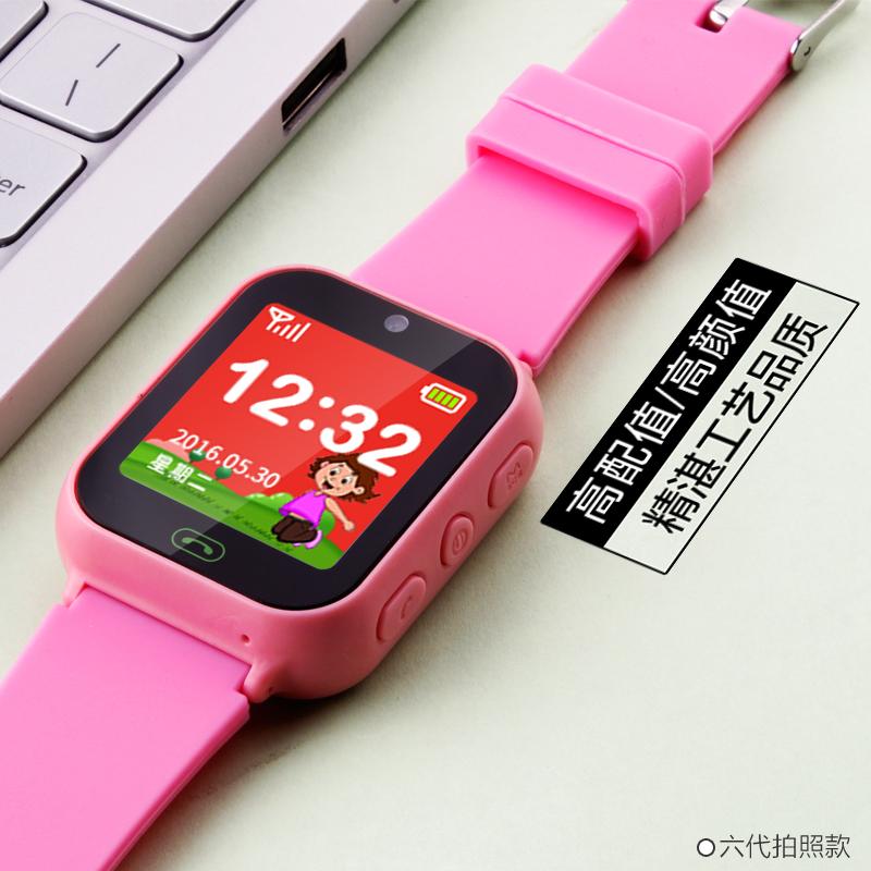 关键儿童电话手表防水智能学生手机多功能定位手表儿童手表电话