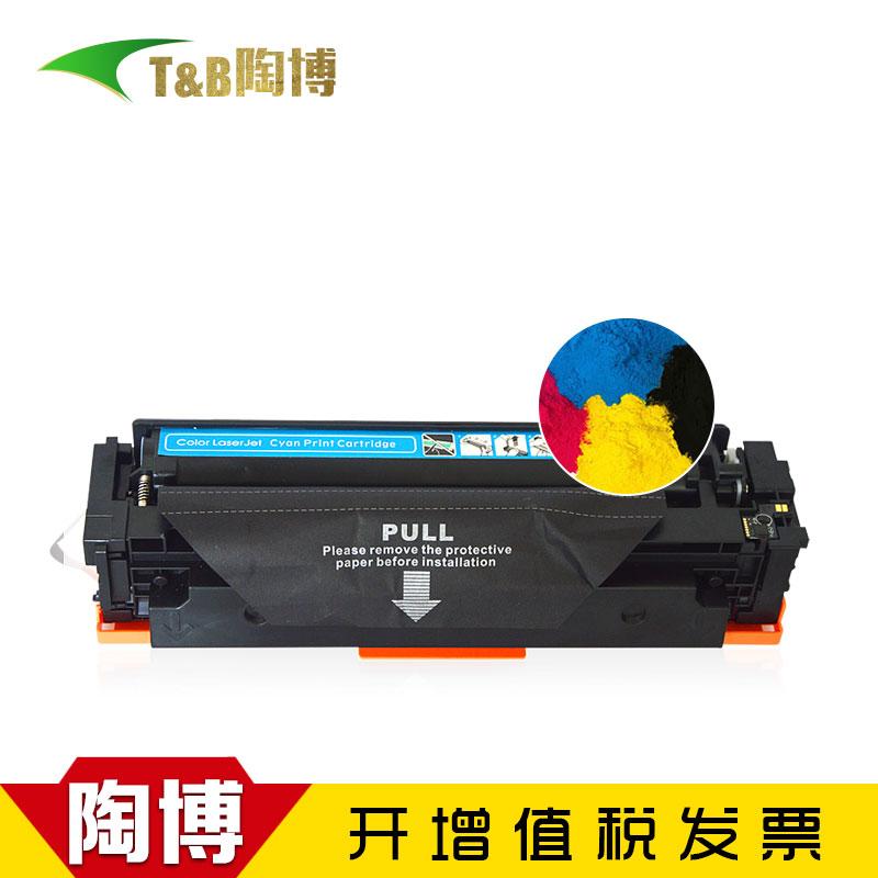 陶博兼容惠普M477FDW硒鼓 HPM452NW硒鼓M377DW M452DN激光打印机墨盒 CF410A彩色硒鼓 套鼓墨粉 易加粉