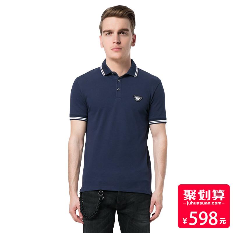 正品EMPORIO ARMANI-阿玛尼短袖T恤男装EA系列条纹翻领男士POLO衫