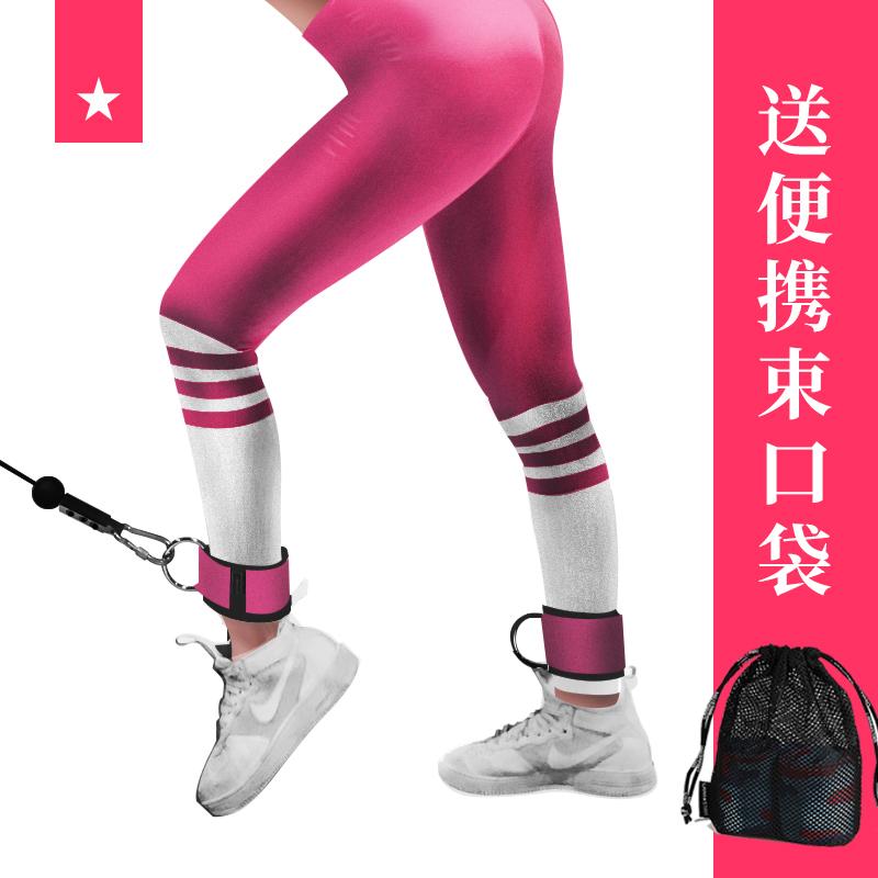龙门架练腿练臀部力量健身训练器材脚环绑腿扣脚踝绑带拉力绳配件