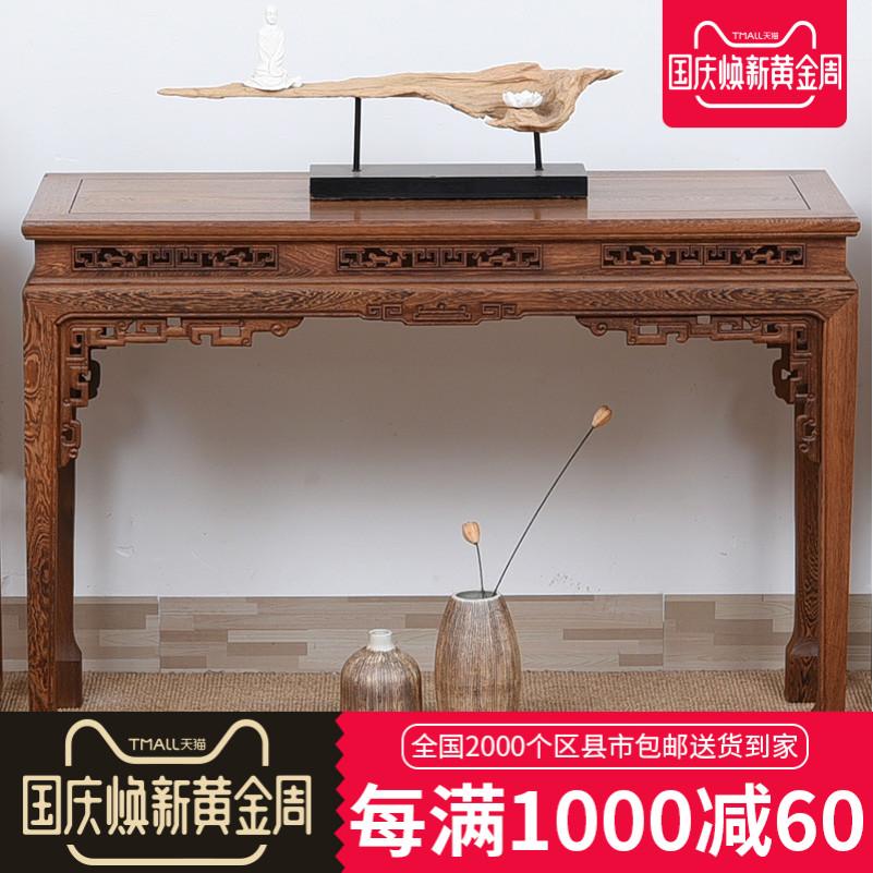 慢象红木家具 鸡翅木条案 中式雕花平头案实木供桌案几玄关桌