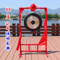 Гонг Chau Qin Xiang 40cm 40