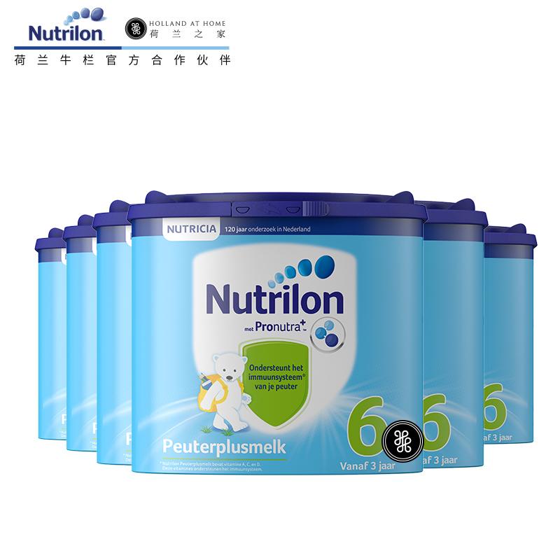 荷兰本土Nutrilon6段进口婴儿牛栏奶粉400g*6盒宝宝奶粉包邮包税