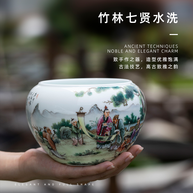 Mountain sound pastel landscape seven sages of bamboo forest bath jingdezhen ceramic slag bucket pure manual painting kung fu tea tea to wash
