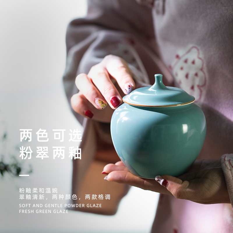 Tone color glaze jade mountain face shy Chinese ceramic seal caddy fixings household wake tea box store moistureproof jar