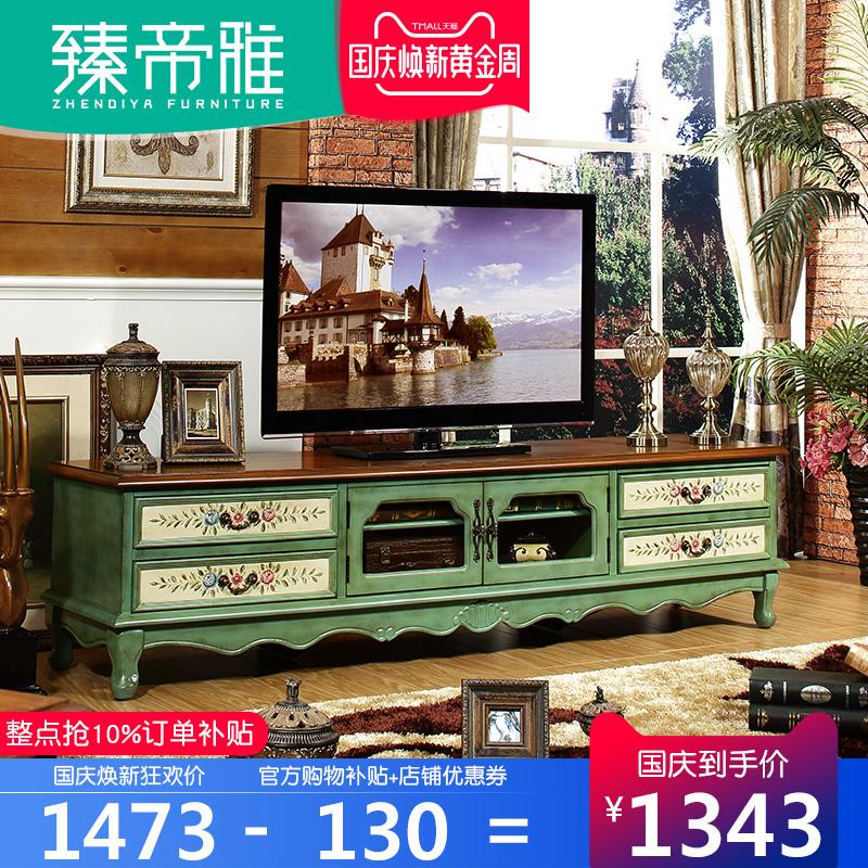 美式客厅家具套装茶几电视柜组合 地中海简约卧室小户型实木地柜