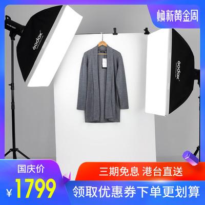 神牛SK400II摄影棚柔光灯淘宝服装人像静物拍照闪光灯影室灯套装