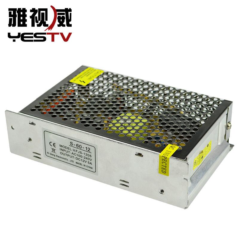 12V5A监控摄像机集中供电电源安防弱电摄像头LED灯铝壳开关电源