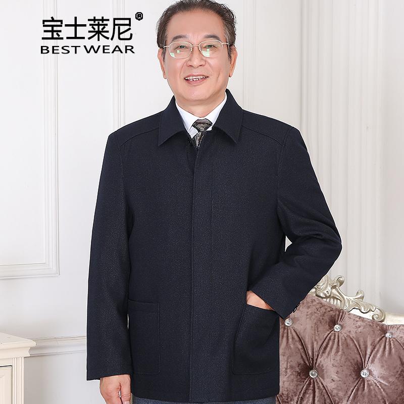 中老年男夹克外套商务休闲男装老年人宽松夹克衫春秋款爸爸装外套