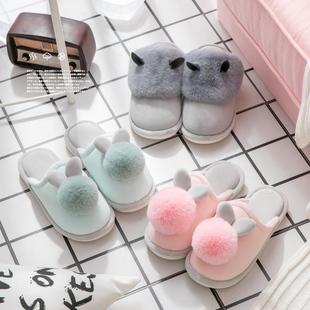买一送一棉拖鞋女冬季室内家居家用可爱毛毛绒厚底情侣宿舍拖鞋男