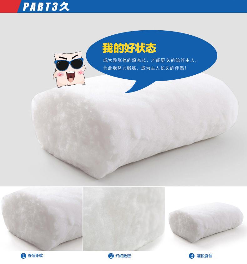 安睡宝上海专卖店_安睡宝品牌产品评情图