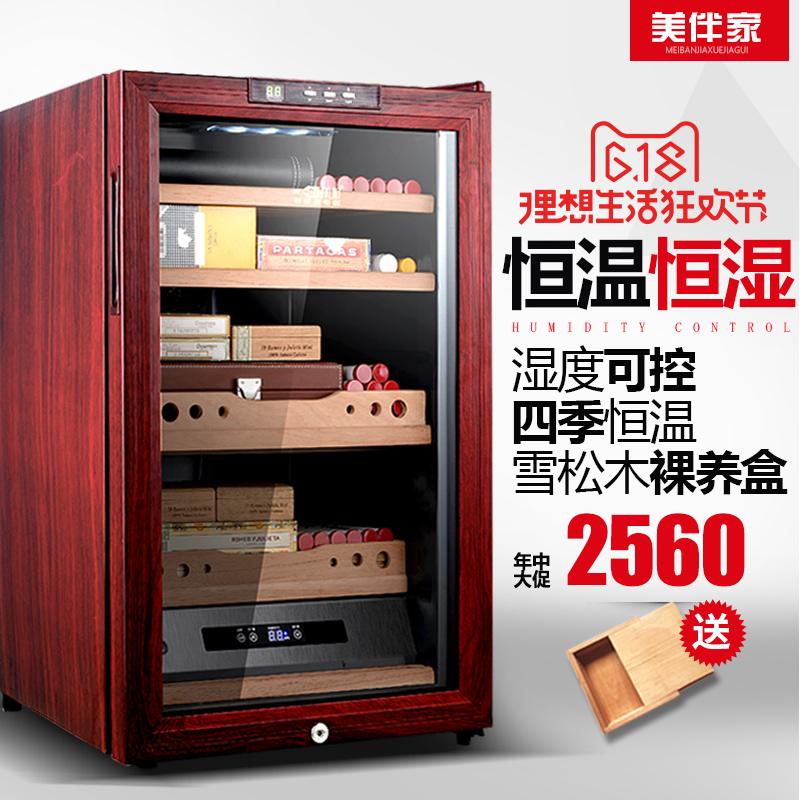 美伴家 JC-65BW雪茄柜恒温恒湿实木家用进口雪松电子带锁保湿可调