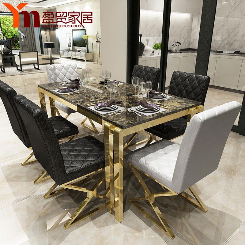 餐厅大理石餐桌椅组合 简约现代不锈钢餐台小户型家用饭桌子6人