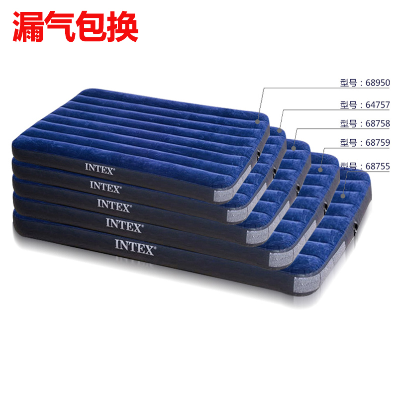 intex air mattress double inflatable mattress home lunch break flocking thickened outdoor tents portable bed