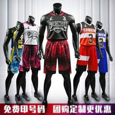 三恒篮球服套装男夏季球衣定制印字比赛运动训练队学生团购篮球服