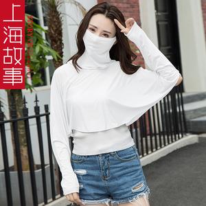 上海故事夏天披肩外套口罩护颈一体白色防晒衣冰丝薄款女骑车夏季