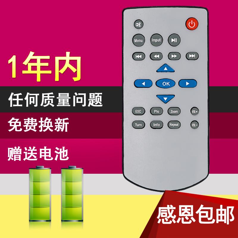 优丽可投影仪投影机 uc28 uc30 uc40 uc50 uc46 uc80 遥控器