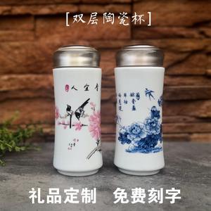 双层陶瓷曲线杯  免费刻字