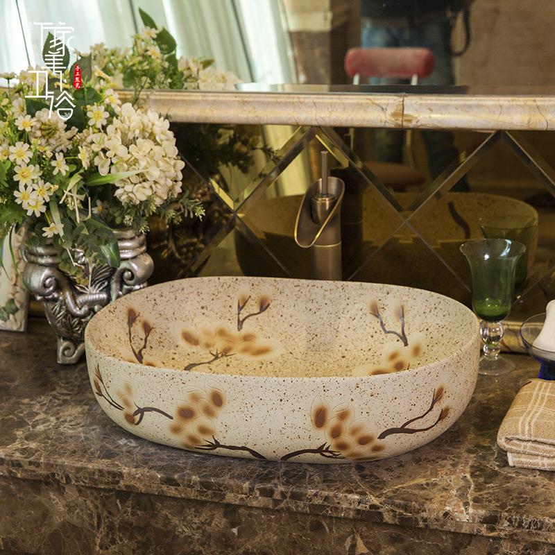 陶瓷洗脸盆美式简约台上盆面盆复古椭圆形艺术盆地中海洗手盆家用