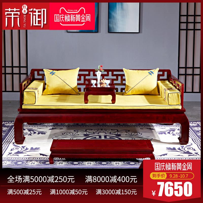 刺猬紫檀罗汉床三件套 花梨木客厅卧室中式仿古卯榫 罗汉床实木