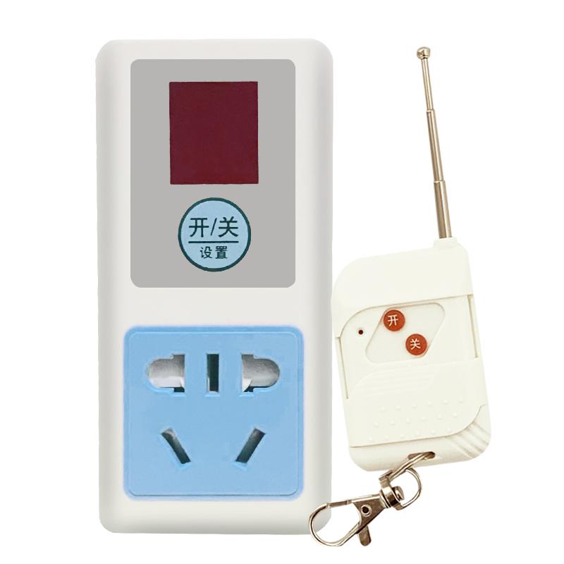 遥控插座开关220v灯家用卧室智能电灯无线遥控电源远程大功率水泵