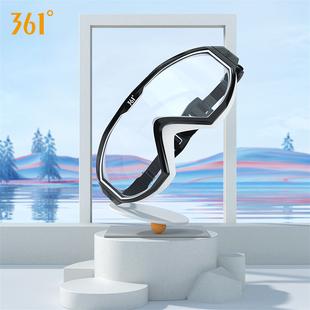 361度大框泳镜防水防雾高清成人男女士专业游泳眼镜近视游泳装备