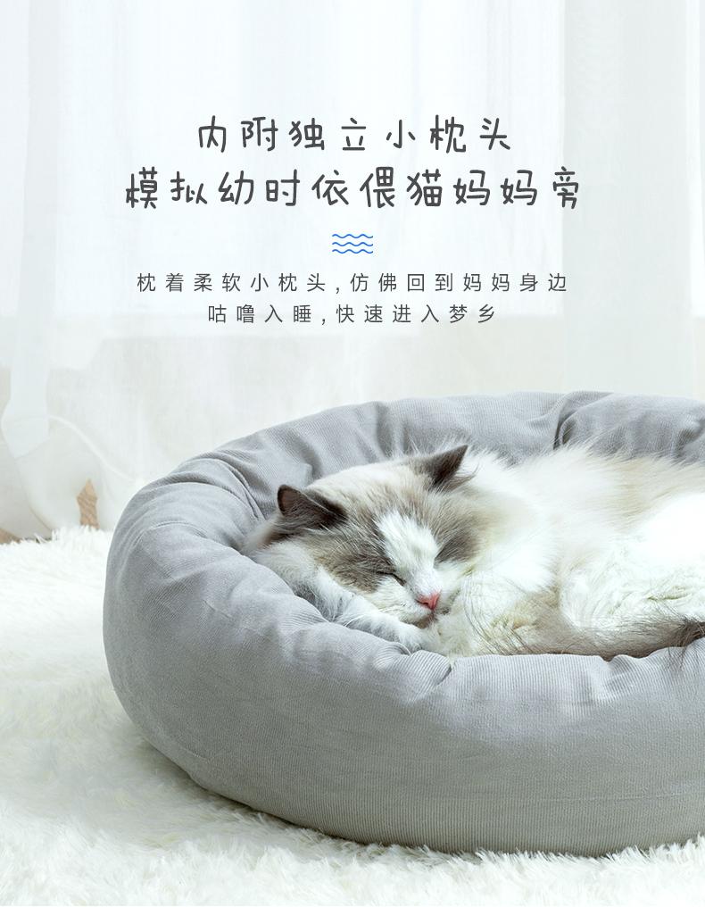 内爾独立小枕头模莫拟幼时依偎猫妈妈膏枕着柔软小枕头,仿佛回到妈妈身边咕噜入睡,快速进入梦乡-推好价 | 品质生活 精选好价