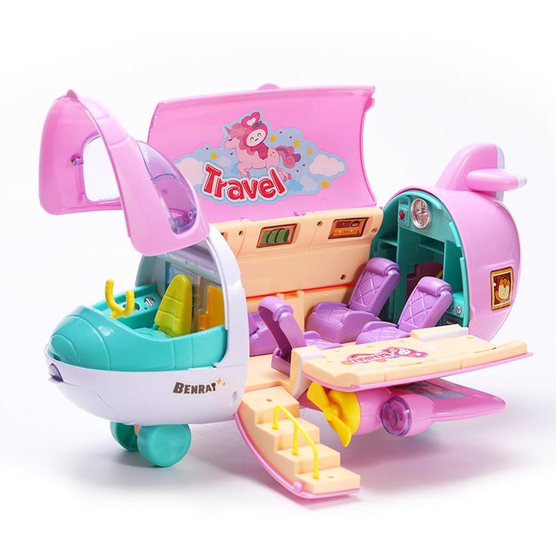 大飞机玩具粉色女孩儿童耐摔3岁2宝宝大号客机益智早教拼装多功能