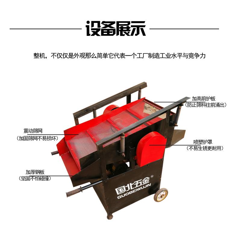 小型筛沙机全自动筛沙机建筑工地移动式沙石分离机工程振动筛沙机