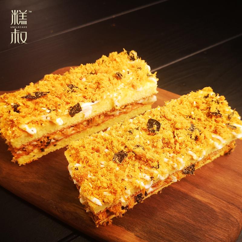 糕叔 网红小贝肉松蛋糕 160g*3件