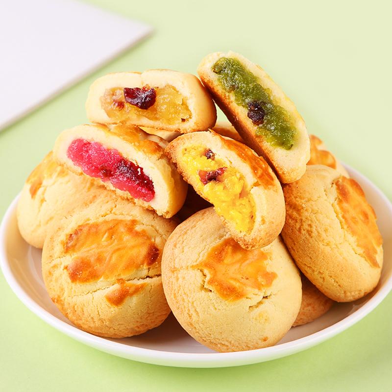 哆米芝日软心网红零食夹心饼干抹茶蓝莓蔓越莓小包装爆浆曲奇128g
