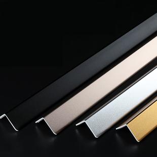 钛铝合金护角条护墙角保护条墙角贴免打孔包边条护角线防撞墙边条