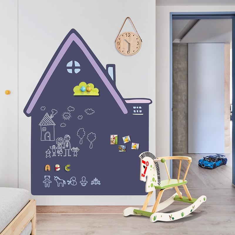 创意城堡房子黑板墙贴磁性家用教学小黑板儿童无尘磁力造型黑板墙可擦写UV一体印刷